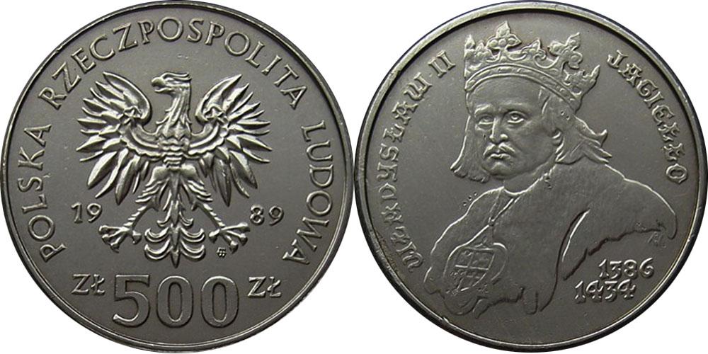 500 злотых 1989 Польша — Польские правители — Король Владислав II Ягелло