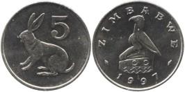 5 центов 1997 Зимбабве UNC