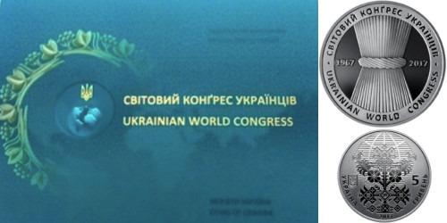 5 гривен 2017 Украина — 50 лет Мировому конгрессу украинцев в буклете