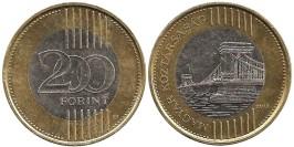 200 форинтов 2011 Венгрия