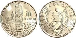 10 сентаво 2006  Гватемала UNC