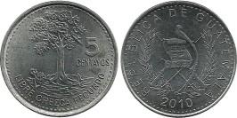 5 сентаво 2010 Гватемала UNC