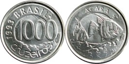 1000 крузейро 1993 Бразилия UNC