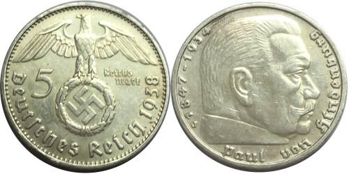 5 рейхсмарок 1938 «J» Германия — серебро
