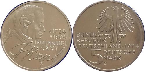 5 марок 1974 ФРГ — 1250 лет со дня рождения Иммануила Канта — серебро
