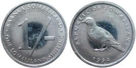 1 шиллинг 1994 Сомалиленд
