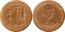 10 центов 1995 Ямайка