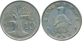 10 центов 1999 Зимбабве UNC