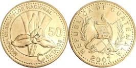50 сентаво 2007 Гватемала UNC