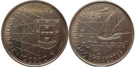 100 эскудо 1989 Португалия — Золотой век открытий — Открытие Азорских островов