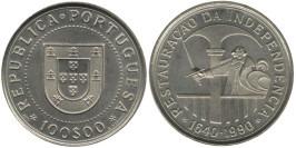 100 эскудо 1990 Португалия — 350 лет со дня восстановления португальской независимости