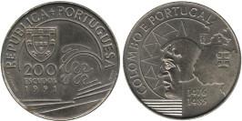 200 эскудо 1991 Португалия — Христофор Колумб в Португалии