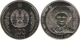 100 тенге 2016 Казахстан — Портреты на банкнотах — Абулхайр-хан