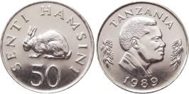 50 сенти 1989 Танзания