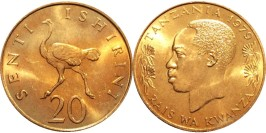 20 центов 1979 Танзания UNC
