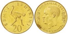 20 сенти 1981 Танзания