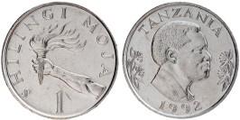 1 шиллинг 1992 Танзания UNC