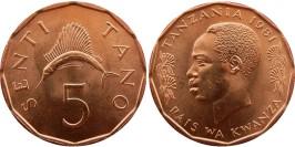 5 центов 1981 Танзания UNC