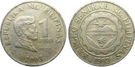 1 песо 2003 Филиппины
