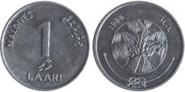 1 лари 1984 Мальдивы