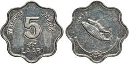5 лари 1990 Мальдивы