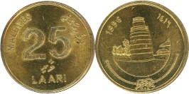 25 лари 1996 Мальдивы
