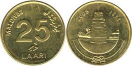 25 лари 2008 Мальдивы