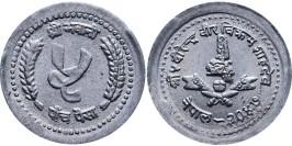 5 пайс 1990 Непал