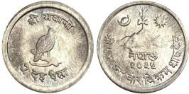 2 пайса 1968 Непал