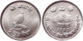 2 пайса 1973 Непал UNC