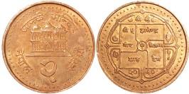 2 рупии 2003 Непал UNC
