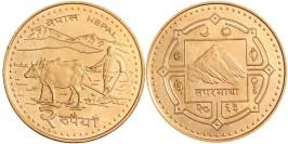 2 рупии 2006 Непал UNC