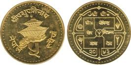 5 рупий 1996 Непал UNC