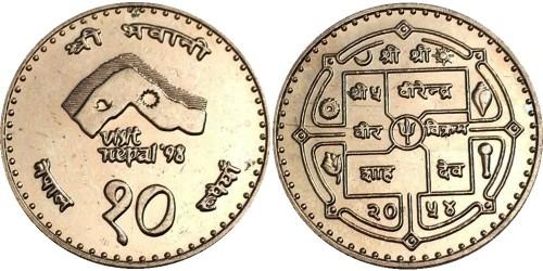 10 рупий 1997 Непал — Посещение Непала UNC