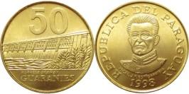 50 гуарани 1998 Парагвай