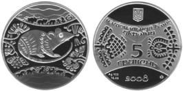 5 гривен 2008 Украина — Год Крысы (Рік Пацюка) — серебро