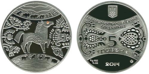5 гривен 2014 Украина — Год Лошади (Рік Коня) — серебро