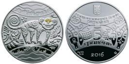 5 гривен 2016 Украина — Год Обезьяны (Рік Мавпи) — серебро