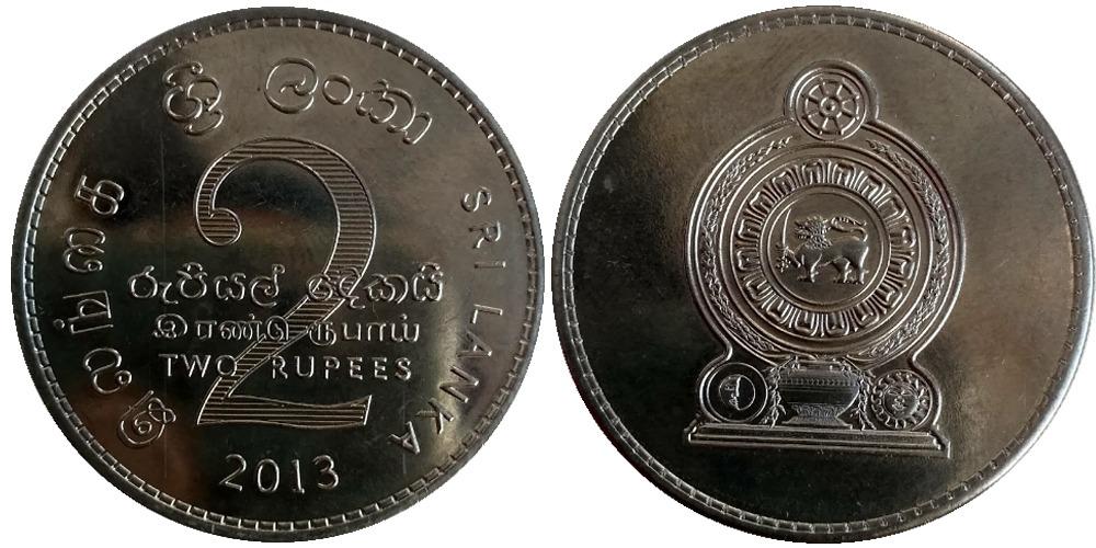 2 рупии 2013 Шри — Ланка