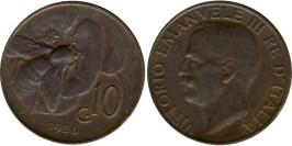 10 чентезимо 1926 Италия