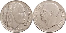 20 чентезимо 1941 Италия — магнитная