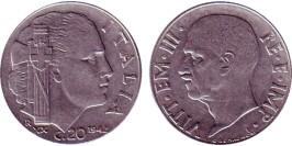 20 чентезимо 1942 Италия — магнитная