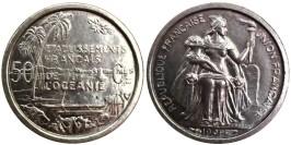 50 сантимов 1949 Французская Океания