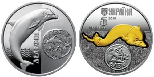 5 гривен 2018 Украина — Дельфин — серебро