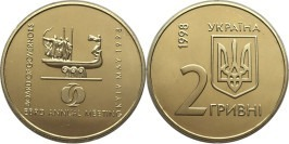 2 гривны 1998 Украина — Ежегодное собрание Совета управляющих ЕБРР