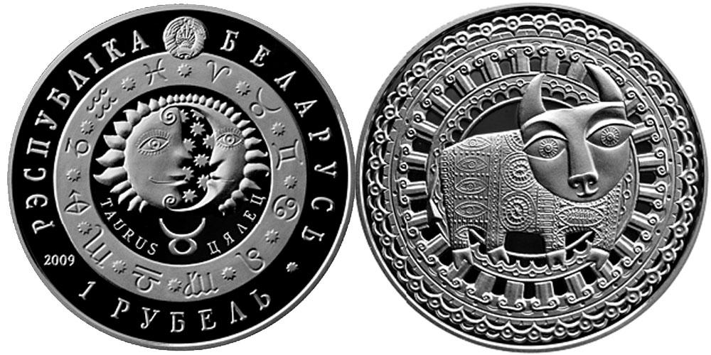 1 рубль 2009 Беларусь — Знаки зодиака — Телец