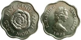 5 центов 1975 Сейшельские острова