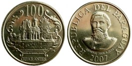 100 гуарани 2007 Парагвай UNC