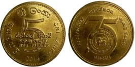 5 рупий 2014 Шри-Ланка — 75 лет Банку Цейлона