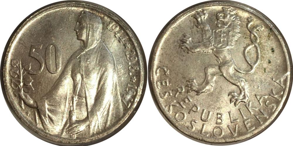 50 крон 1947 Чехословакии — 3 года Словацкому восстанию